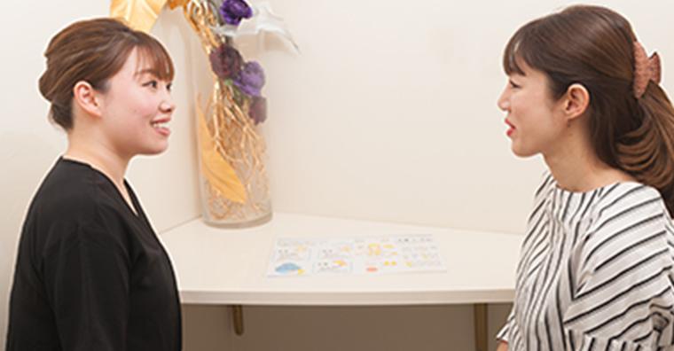 静岡市の痩身・小顔専門エステの親しみやすいスタッフ